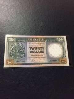 AB字軌 1986年匯豐銀行$20 AU品 中間輕摺