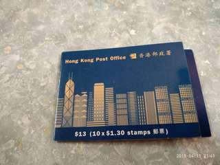 香港郵政署 97年前女皇頭10個$1.3套裝