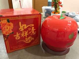 CNY Goodies Container