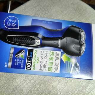 Philips  (electronic shave)