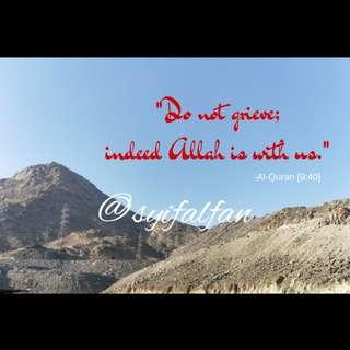 Al-Quran phrase design [9:40]