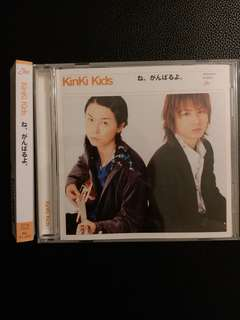 Kinki Kids「ね、がんばるよ。(台譯:嘿、我會加油)」日版初回single堂本剛堂本光一