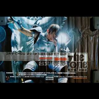 """周杰倫 珍藏小海報 22.5"""" x 16.5"""" Jay Chou poster"""