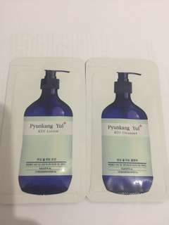 Pyunkang Yul sample lotion and cleanser