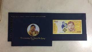 Bhutan Money