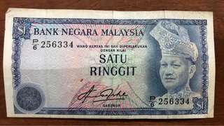 Malaysia 🇲🇾 old note - RM1