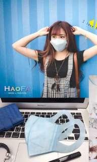 🚚 HAOFA 3D無痛感超服貼立體口罩 天空藍色  50片/盒