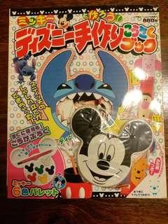 Disney 手工書