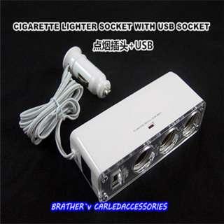 (5) Cigarette Lighter Socket Extension Universal