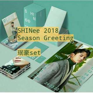SHINee Season's Greeting 2018年曆