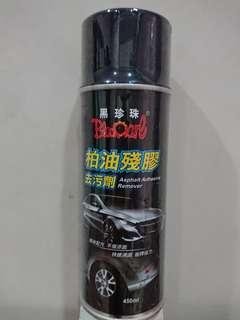 黑珍珠 高效力柏油去除劑--450ML