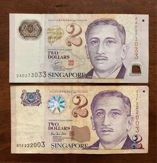 Duit Lama - $2 Sing dollar