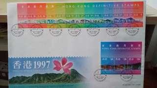 香港1997首日封