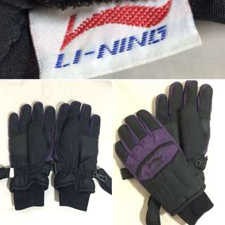 Lining Thermal / Winter gloves