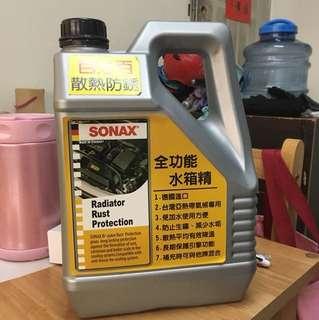 🚚 Sonax 全功能水箱精
