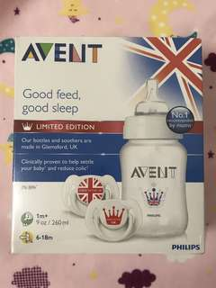 🆕Avent Bottle and Pacifier Gift Set