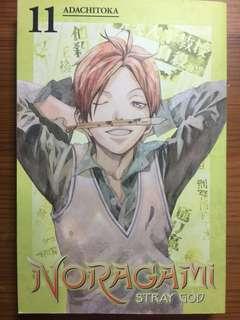 Noragami Manga Volume 11