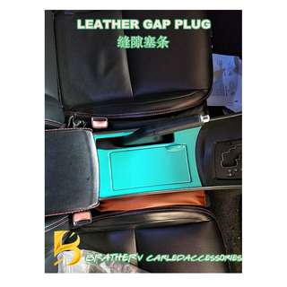 (5) Leather Gap Plug