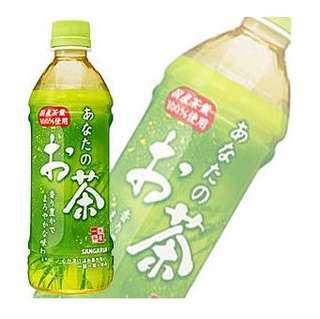 日本SANGARIA 綠茶
