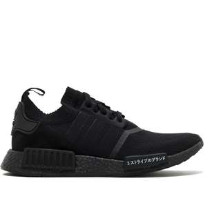 Adidas NMD R1 Primeknit Japan Triple Black $260