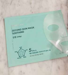 INNESFREE second skin mask - soothing