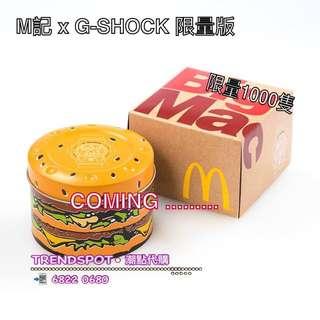 "M記 x G-Shock 聯成限量款‼️‼️ ➖➖➖➖➖➖➖➖➖➖➖➖➖➖➖ 😎😎限量1000隻😎😎 ➖➖➖➖➖➖➖➖➖➖➖➖➖➖➖ 4月12號或之前入訂作實。 ➖➖➖➖➖➖➖➖➖➖➖➖➖➖➖ 預訂優惠價 ""HK$1550""💪💪 ➖➖➖➖➖➖➖➖➖➖➖➖➖➖➖ 📲WhatsApp 6822680/ FB inbox ➖➖➖➖➖➖➖➖➖➖➖➖➖➖➖ 落訂付款 可以用Apps 'HSBC PayMe'  省卻去銀行🏧 方便快㨗🤞"