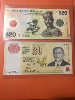 40 year Singapore and Brunei Polymer 20 Dollar Note Unc