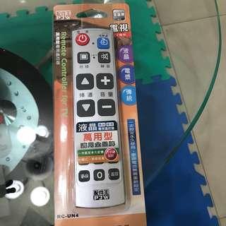 萬用型電視遙控器(近全新)