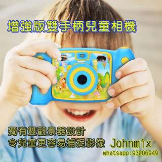 増強版 兒童相機 獨有雙觀景器雙手柄設計 Kids Mini Camera Children Kids Camera Digital Video HD Action Camera 1080P Sports Camera Camcorder DV for Birthday Holiday Gifts