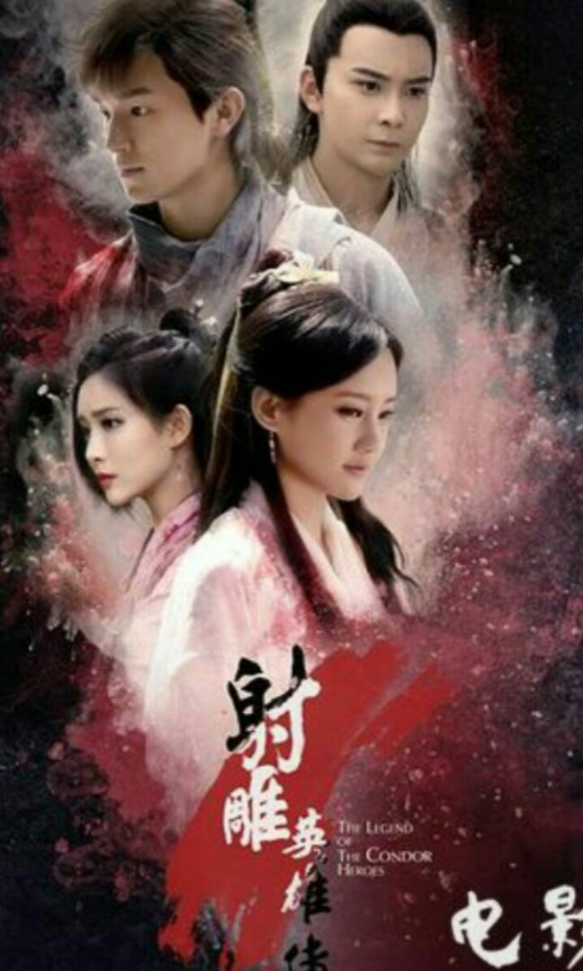 射雕英雄传说 The legend of the condor heros TVB drama DVD