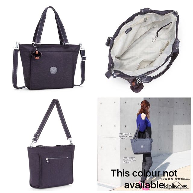 9876a8dfe0c BNWT Authentic Kipling New Shopper S Small Shoulder Bag, Women's Fashion,  Bags & Wallets on Carousell