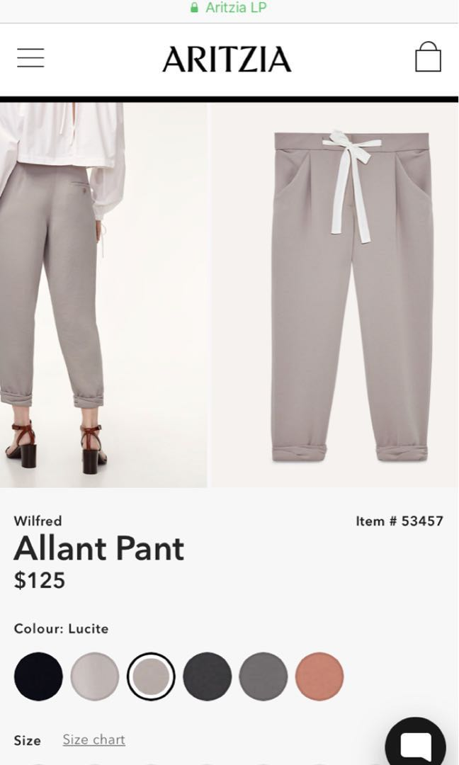 Looking for allant pants