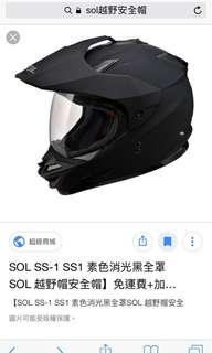 sol全罩式越野安全帽