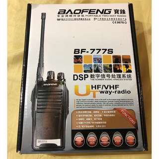 Baofeng BF-777S 5W 16CH UHF 400.00- 470.00MHz Two Way Radio Set of 2