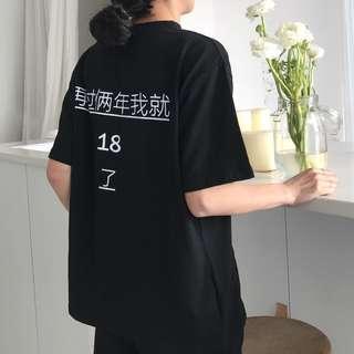 全新 女裝 Q236221 春夏可愛文字印花寬松短袖T恤中袖體恤上衣打底衫