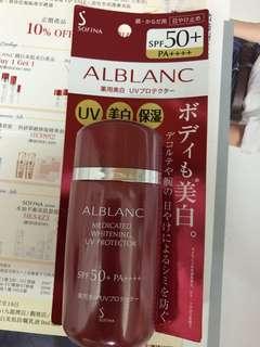 Sofina 防曬 SPF50 alblanc protector 60ml
