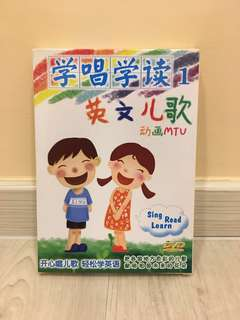 Chinese Songs for Kids CD