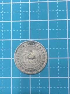 🔥Clearance🔥straits Settlement QV Silver Coin 10 Cent Year 1882 Rare ( refilled)