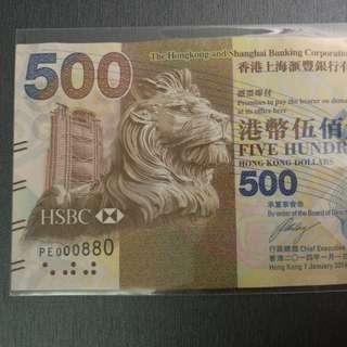 500元 百位靚號no.PE000880