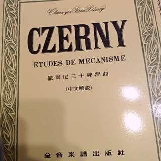 Czerny 三十練習曲