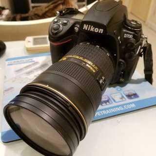 Nikon AFS 24-70 2.8G