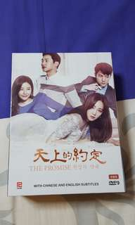The Promise (korean drama)  (eng and chinese subtitle)102 episodes