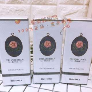 《里翁義趣購》 Penhaligon's ~絕版好香 ~ 原版 Elisabethan Rose  伊莉莎白玫瑰 預購中