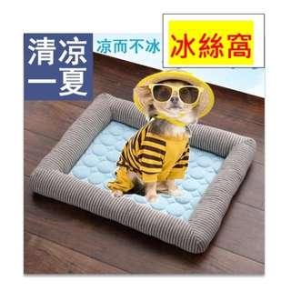 【預購-XL號下單區】狗墊子夏天泰迪狗窩床冰墊寵物窩凉席睡墊金毛大型犬貓墊狗狗用品