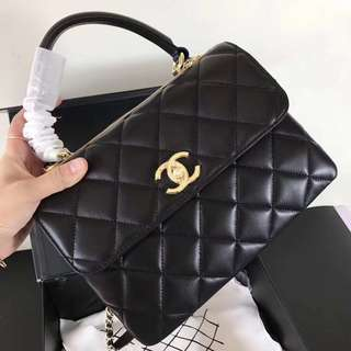 Chanel Trendy Handle