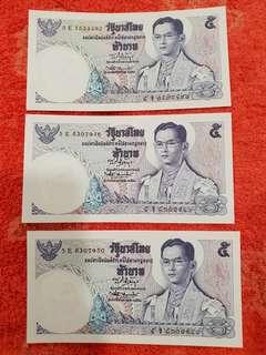 Thai 5 Baht
