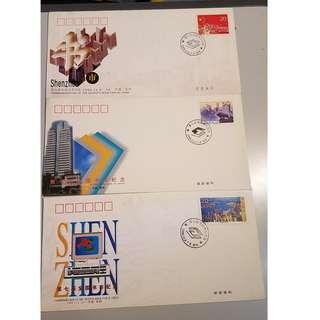 全國書市紀念 郵票 首日封 紀念封 1996年11月8日 發行