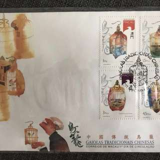 Macao Bird Cage First Day Cover