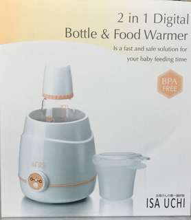 ISA UCHI 2 in 1 bottle and food warmer