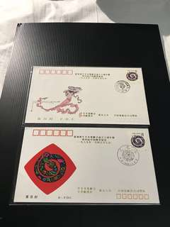 China Stamp - 1989 China Stamp Exhibition Cover 首日封 FDC 中国邮票